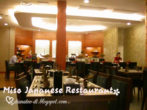 Miso Japanese Restaurant (2)