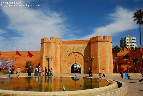 Medina entrance, Rabat