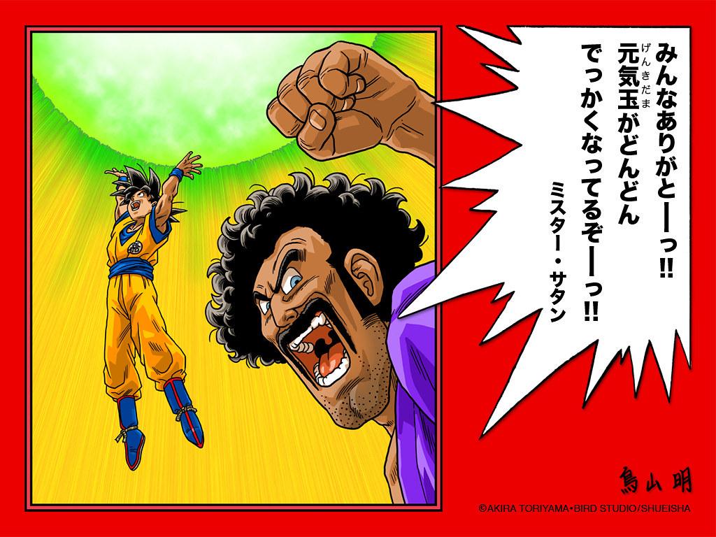 Seiyus y Mangakas dando apoyo a Japón 5577134175_0ce4bee55e_b
