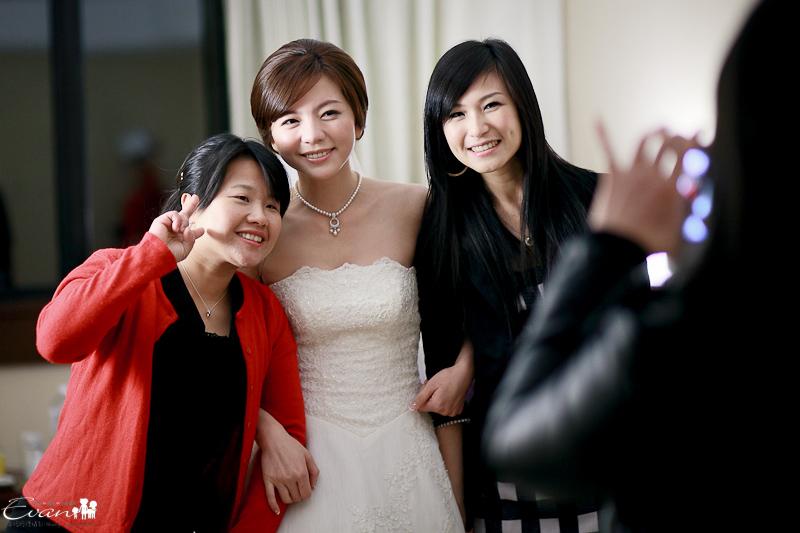 [婚禮紀錄]紀凱與惠玉 婚禮喜宴紀錄-065