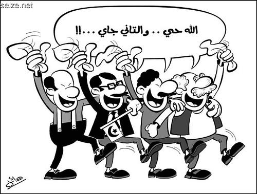 كاركاتيرات عن احداث مصر 5394641411_d7b058bdb5