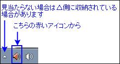 realtek_hd04