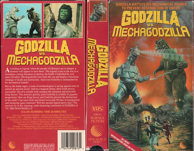 GODZILLA VS MECHAGODZILLA (VHS Box Art)