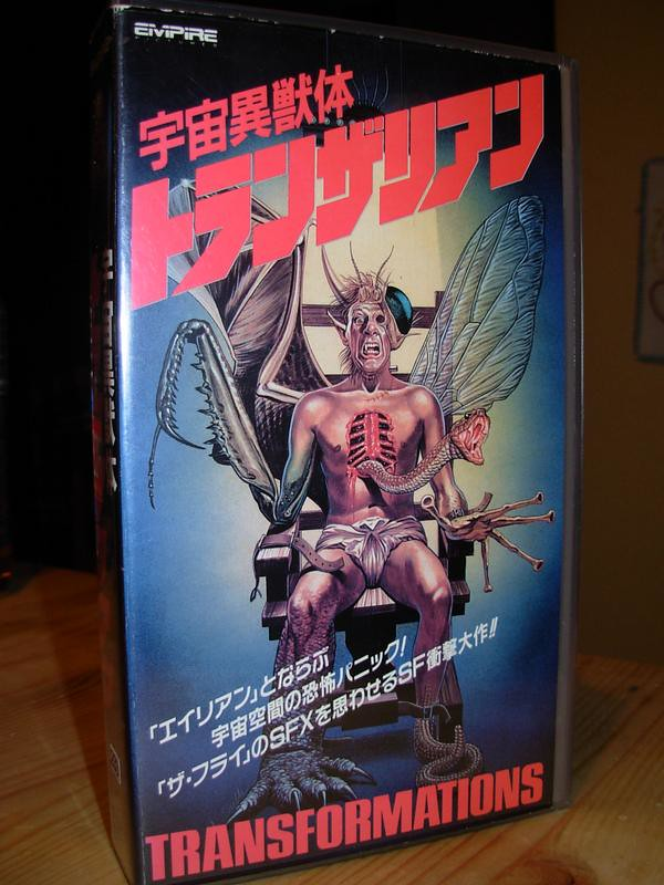 Transformation (VHS Box)