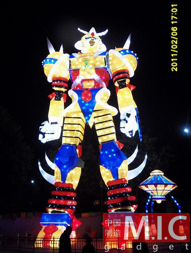 Knockoff Gundam At Night