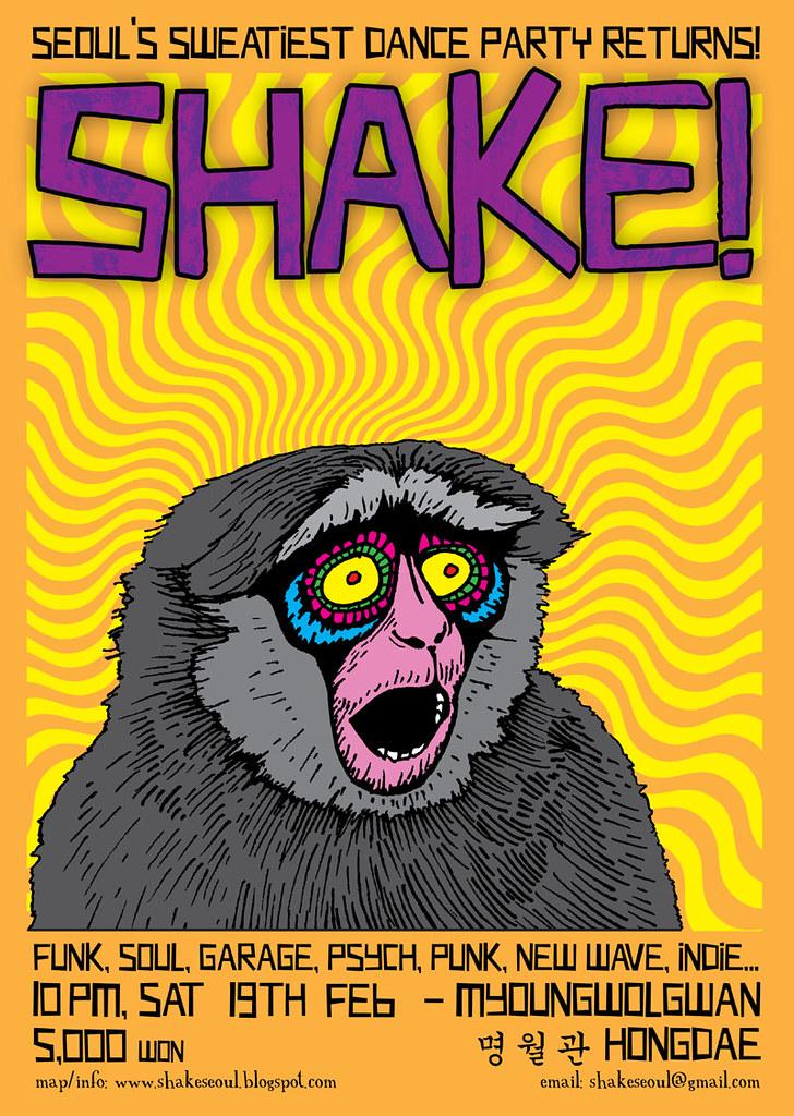 SHAKE_YELLOW