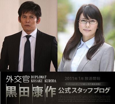 400px-Diplomat_Kosaku_Kuroda