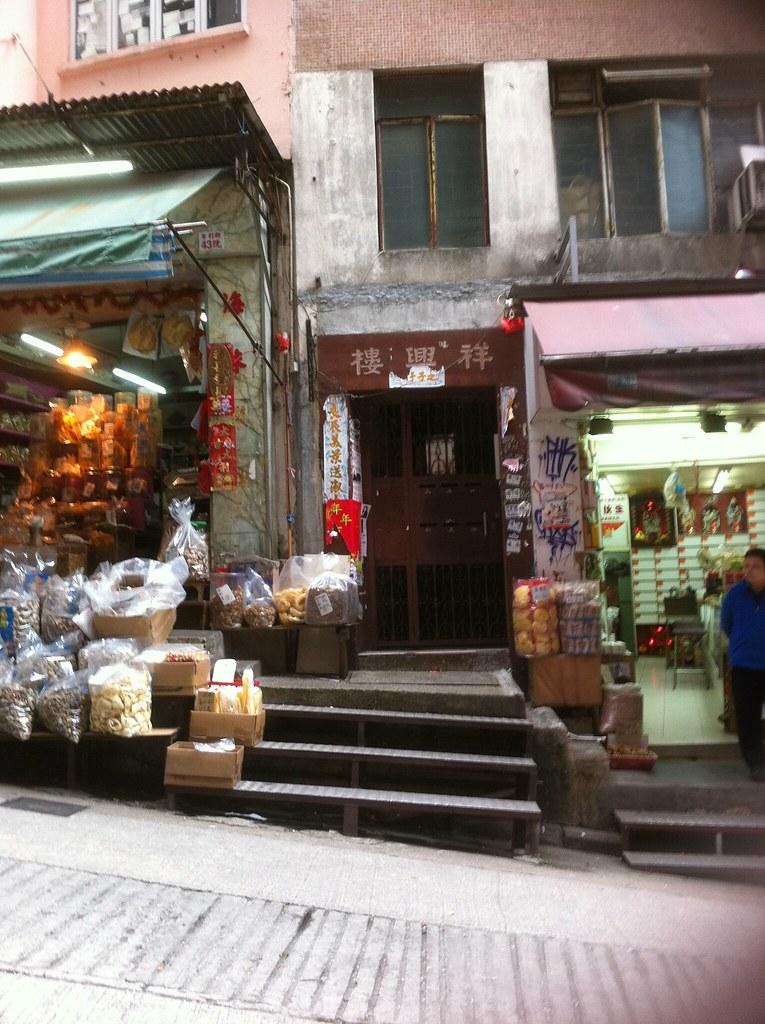 Peel Street, HongKong