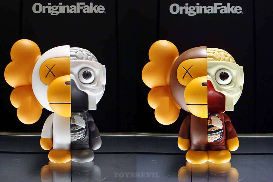38a9bf69213d Dissected Baby MILO by KAWS x A Bathing Ape (Feb 26-release)