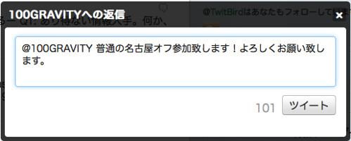 エレ吉 (100GRAVITY) on Twitter