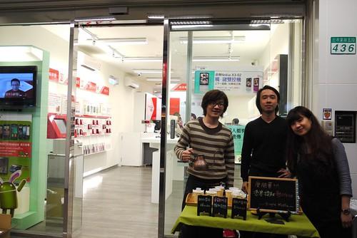 Simple Kaffa @ 遠傳門市開幕