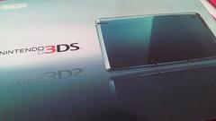 3DSきた!! (購入速報版レポート)
