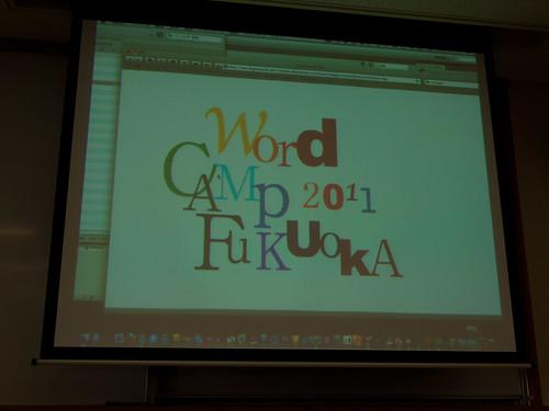 wcfukuoka2011_-29.jpg