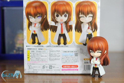 Nendoroid Makise Kurisu: White Coat version