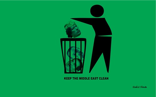 Keep the middle east clean