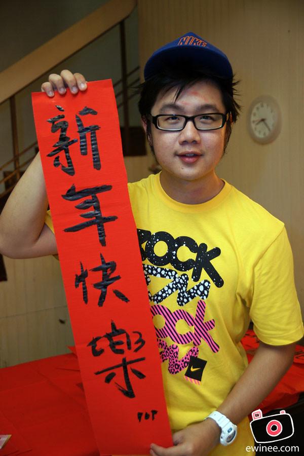 CHINESE-CALIGRAPHY-CNY-LEONARD-CHUA-6