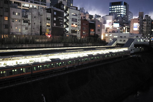 train stopped at Ochanomizu station (9.0 magnitude quake in Japan)