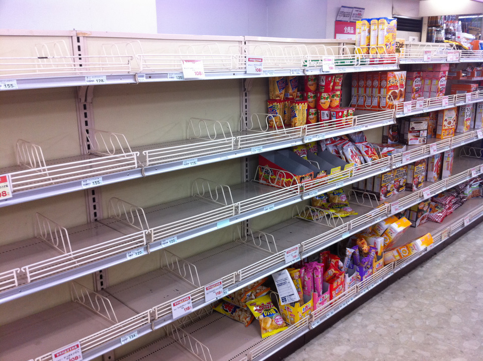 Cereals were on this shelf before