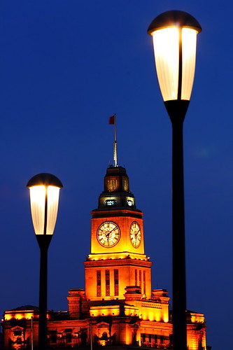 Clock Tower, The Bund