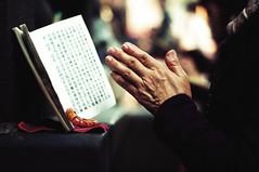 [フリー画像] 人物, ボディーパーツ, 手, 祈る, 201103161300