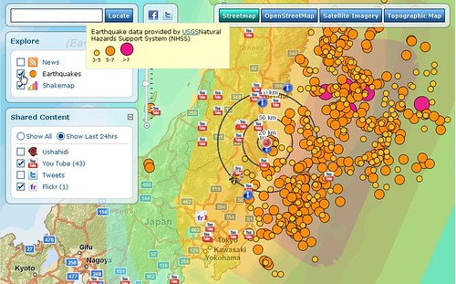 Japan tsunami dailywireless fridays quake occurred 80 miles offshore and 152 miles underwater in a subduction zone called the japan trench part of that plate boundary gumiabroncs Images