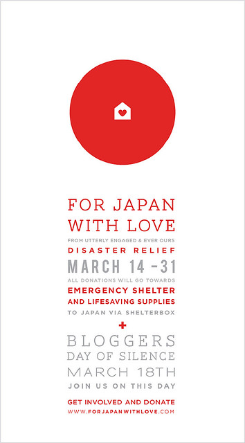 | For Japan With Love |