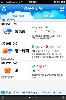 Saigai_app10