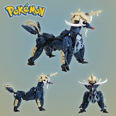 Pokemon: Samurott (retinence) Tags: white black lego pokemon fusion bionicle samurott