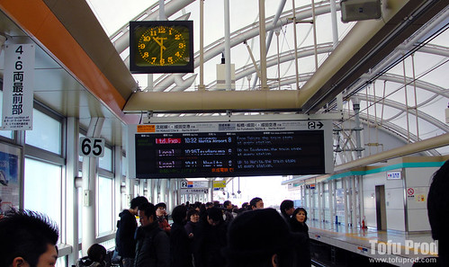 2010 Japan Trip 2 Day 12