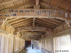hikone32711 (43)