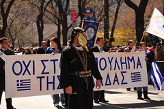 GREEK INDEPENDENCE DAY PARADE 2011   -   Fifth...