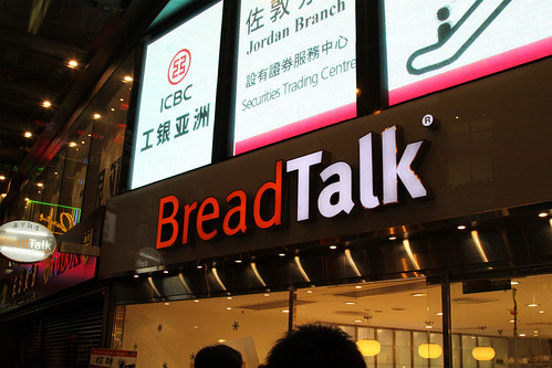 BreadTalk: did Breadtop steal the concept, because they look very much alike!