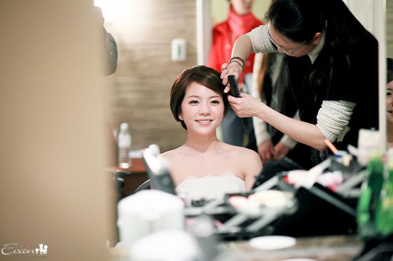 [婚禮紀錄]紀凱與惠玉 婚禮喜宴紀錄-053
