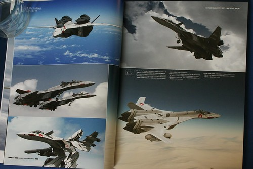 Variable Fighter Master File - VF-19 EXCALIBUR - 3