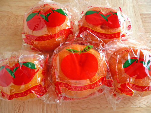 Happy Chinese New Year Day oranges