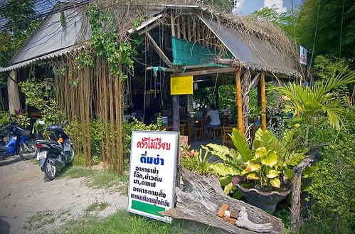 Krua Maireab Restaurant