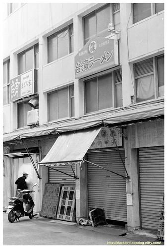 Monochrome Nagoya #02