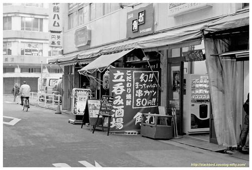 Monochrome Nagoya #03