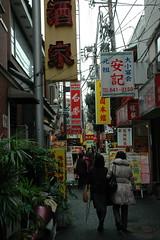 yokohama838 (tanayan) Tags: road street urban japan town alley nikon chinatown cityscape d70 日本 yokohama kanagawa 横浜 神奈川