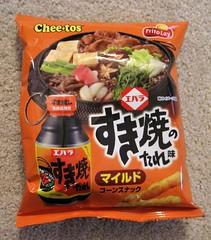 Sukiyaki Cheetos