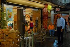 T Shop (Steven Bornholtz) Tags: people store front 2006 06 nikon d200 t shop chelsie market open house new york city ohny october steven bornholtz steve photography imagery shots pictures united states america usa olympus 50 z manhattan djmidway midway dj