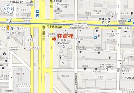 東京電車散步旅行分享會