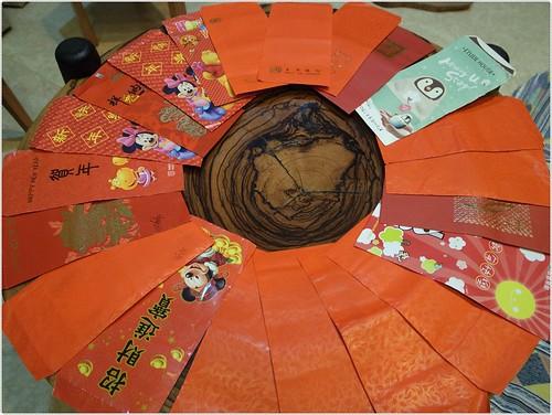 民國100年農曆年紅包