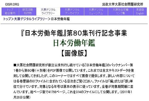 rn-pdf