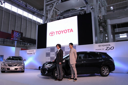 toyota MARK X ZiO 発表会