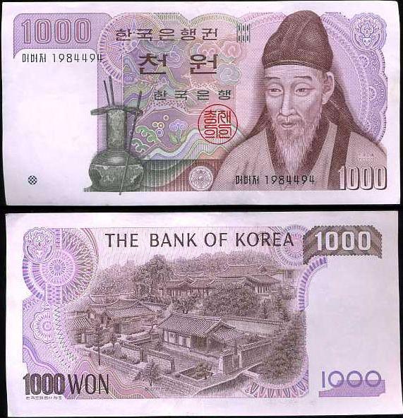 1000 Wonov Južná Kórea 1983, P47