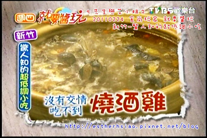 新竹低調小吃-5