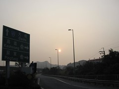 Sunset Over National Highway 10