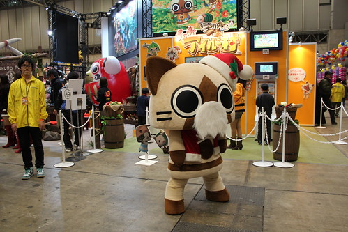 Jump Festa 179