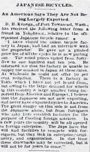 Japanese Bicycles (1896)